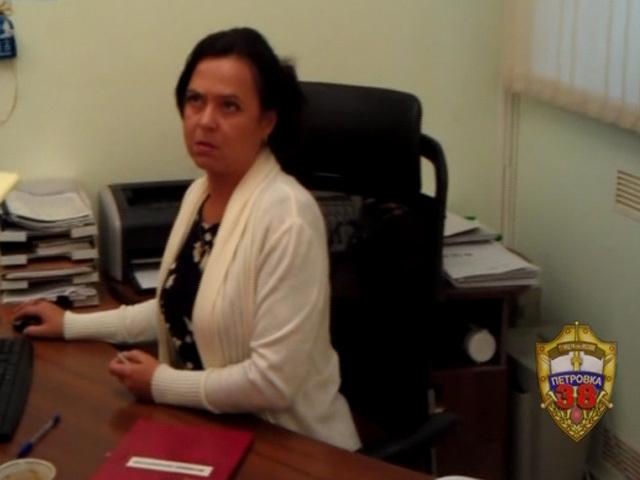 В Подмосковье чиновница из администрации Пушкинского района попалась на взятке
