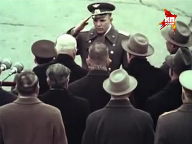 Отчет о первом космическом полете Юрия Гагарина. 1961год