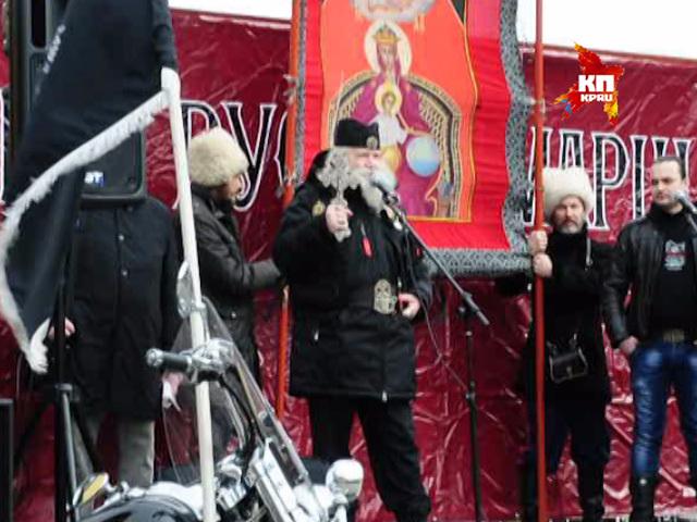 Православные активисты провели в Москве митинг за русский Крым
