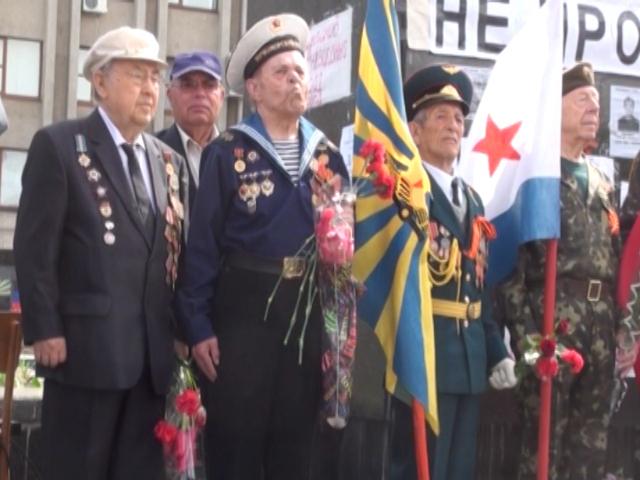 В Славянске отпраздновали День Победы