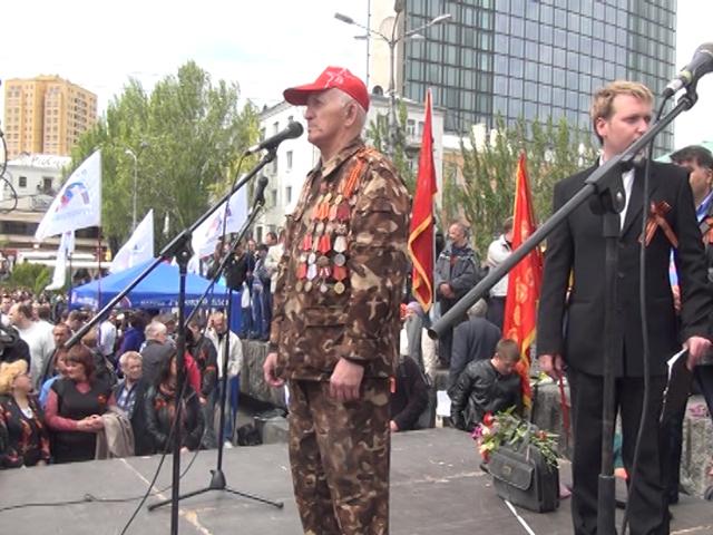 В Донецке отметили День Победы