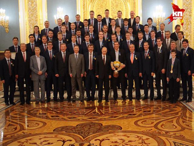 Владимир Путин вручил награды чемпионам мира по хоккею