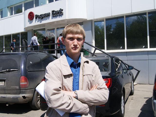 У иркутского банка «Радиан» отозвали лицензию