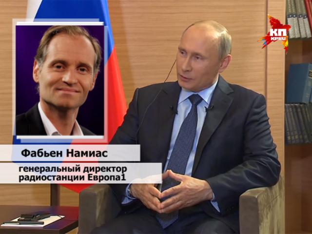 Фабьен Намиас, гендиректор радиостанции Europe 1 - «Путин демократичнее любого французского политика»