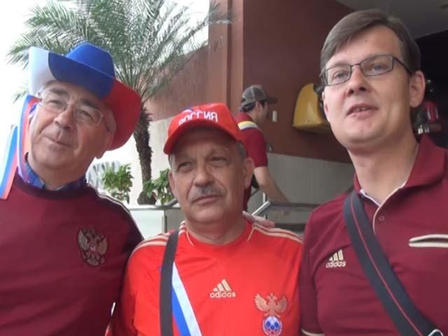 В Куябе российские болельщики готовятся к матчу Россия - Южная Корея