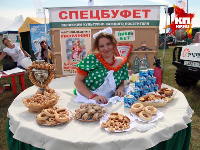 «День сибирского поля-2014» в Алтайском крае