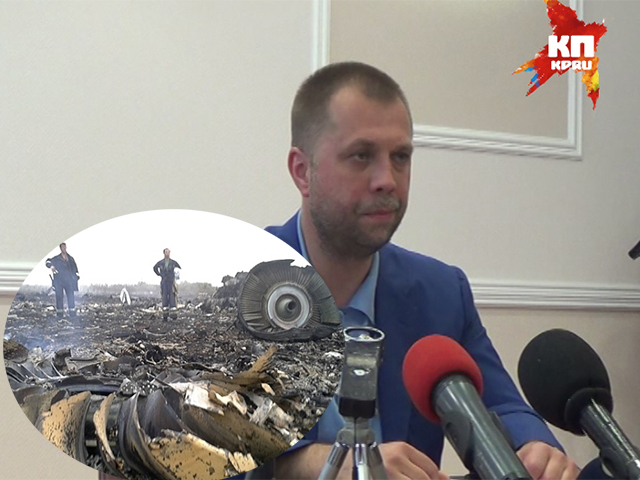 Александр Бородай: Украинская сторона саботирует расследование крушения Боинга