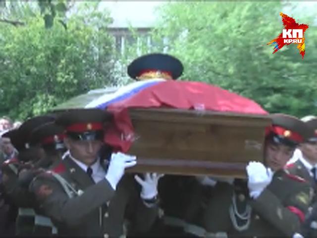 В Нижнем простились с застрелившимся военным комиссаром Сергеем Мишаниным