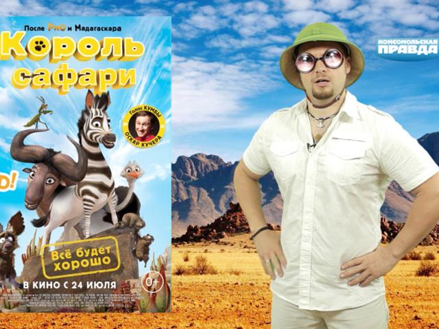 Киноед #56: Древнегреческий Rock, сочный порок и зебра-морок