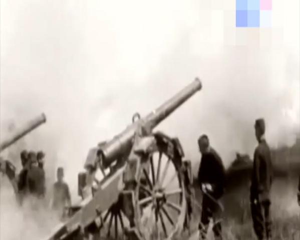 Первые дни Первой мировой войны