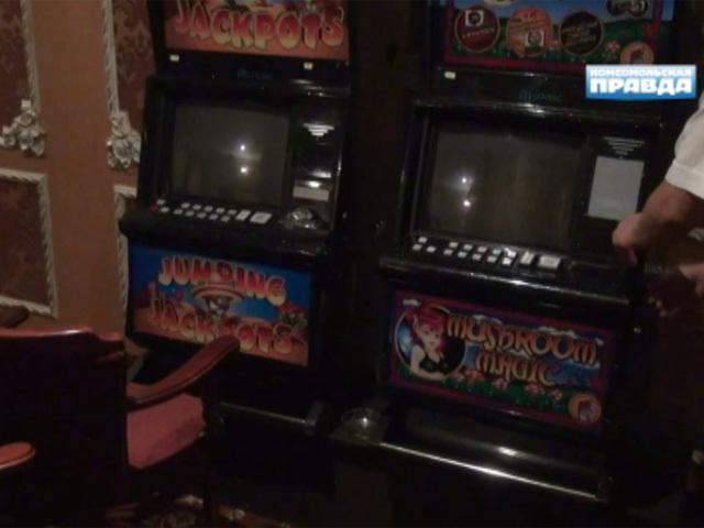 Полицейские накрыли крупнейшее нелегальное казино