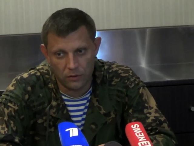 """Александр Захарченко: """"Смертная казнь введена как высшая социальная мера защиты общества"""""""
