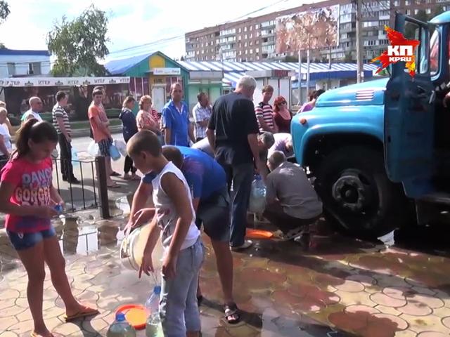 В Донецке выстраиваются очереди за водой