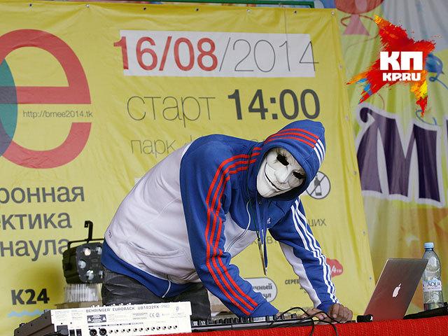 Фестиваль «Электронная эклектика Барнаула» (август 2014 года)