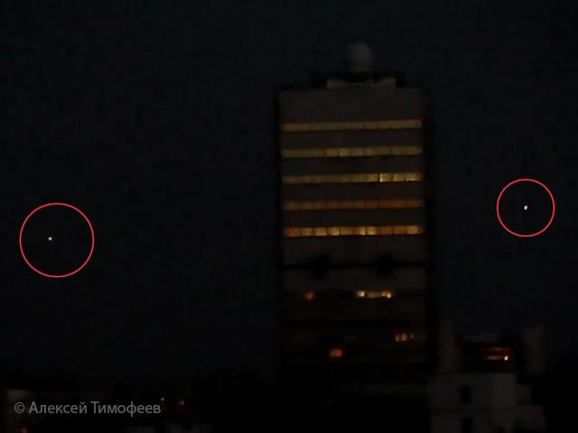 На востоке Москвы сняли на видео НЛО?