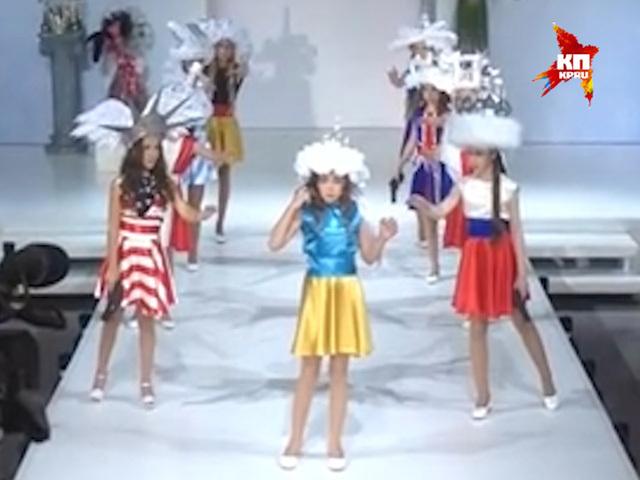 На детском показе моды инсценировали попытку самоубийства Украины