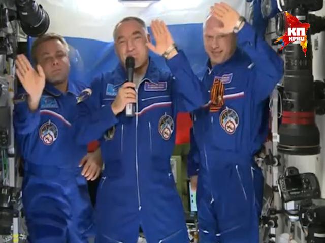 Российский экипаж МКС поздравил всех россиян с национальным праздником Днем Государственного флага
