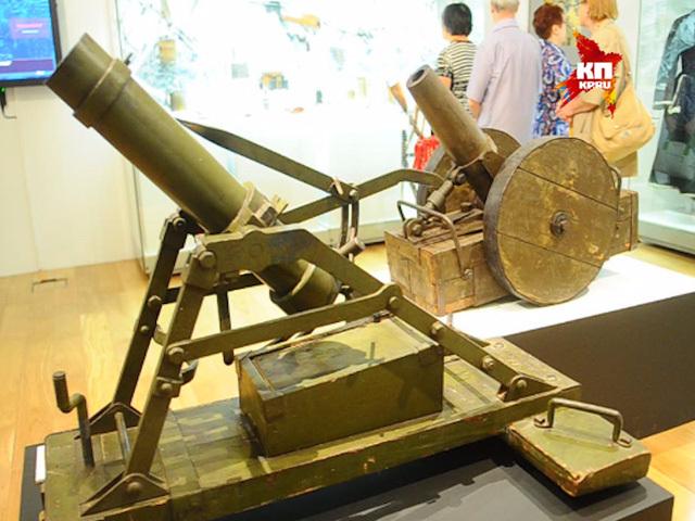 В Москве открылась выставка посвященная  100-летию Первой мировой войны