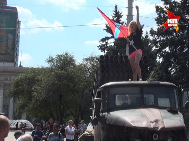 Донецк переходит в наступление