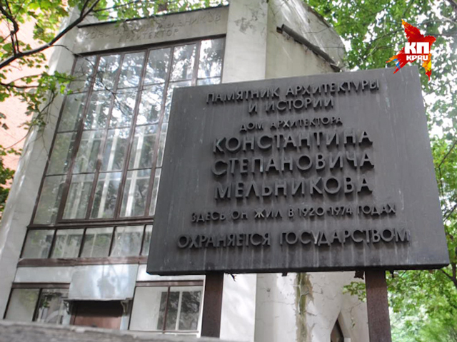 Наследницы дома Мельникова судятся с музеем архитектуры имени Щусева