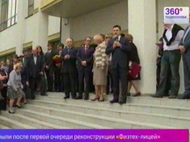 Андрей Воробьёв поздравил школьников с Днем знаний