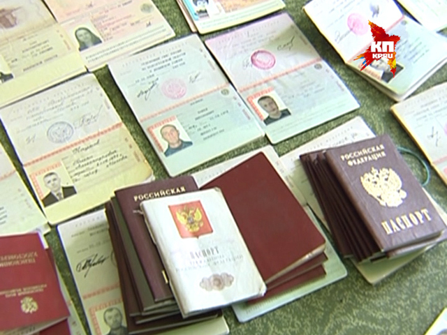 Выходцы из Средней Азии распространяли среди своих земляков поддельные паспорта и водительские удостоверения