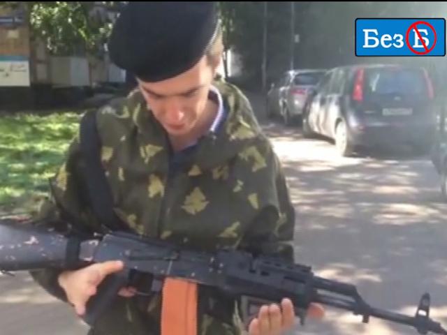 Активист «Стоп-хам» пронес муляж автомата Калашникова на Повелецкий вокзал