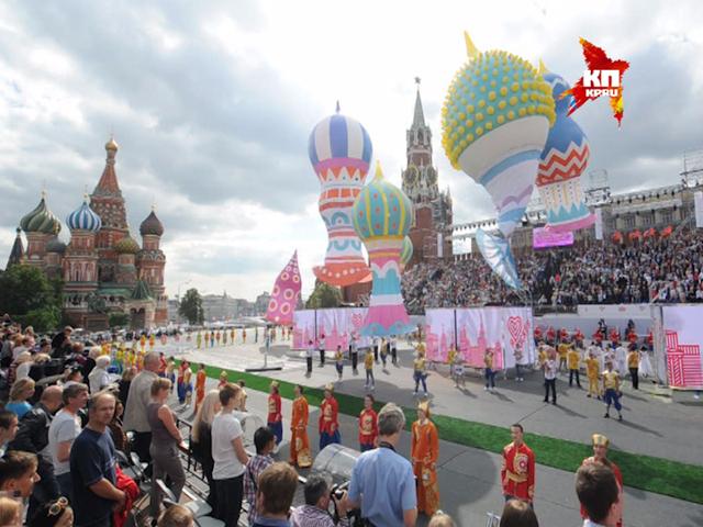 Москвичи празднуют день города: столице стукнуло 867 лет!