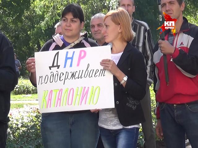 В Донецке прошла акция в поддержку шотландского референдума