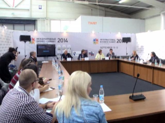 Международный бизнес-саммит 2014