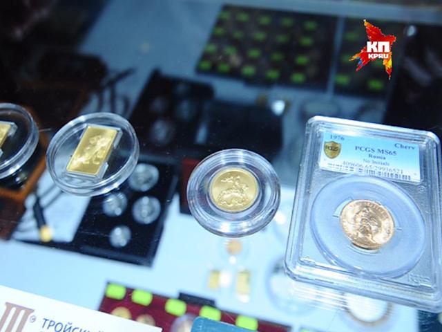 Пятая международная выставка монет COINS-2014