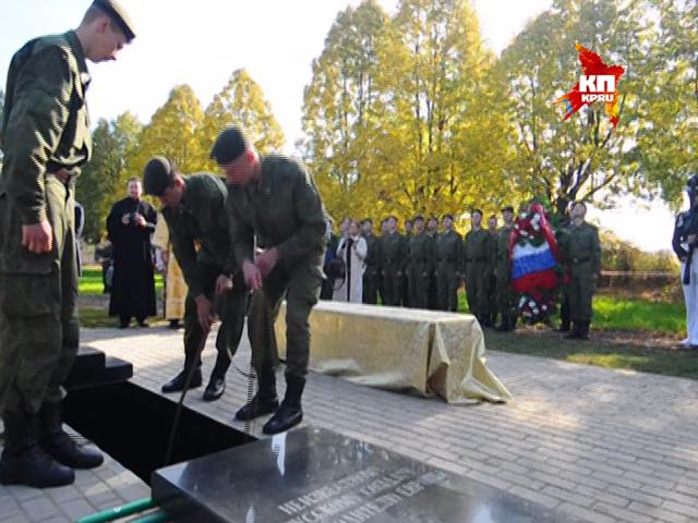 В Бородино захоронили «последнего русского солдата» Отечественной войны