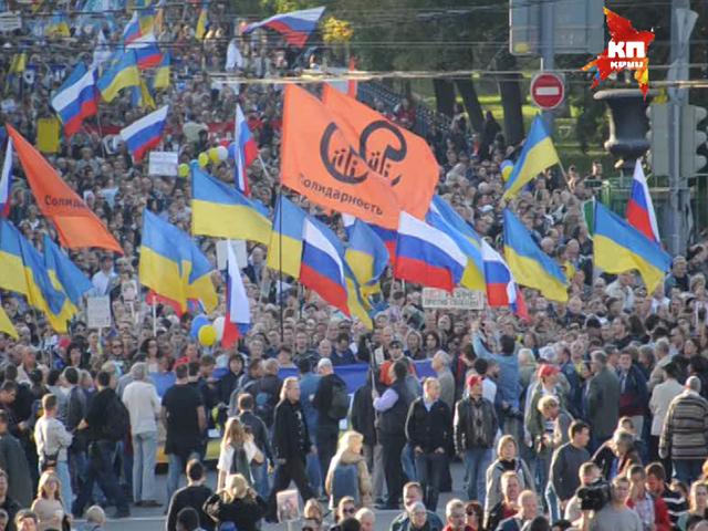 В Москве прошел «Марш мира»