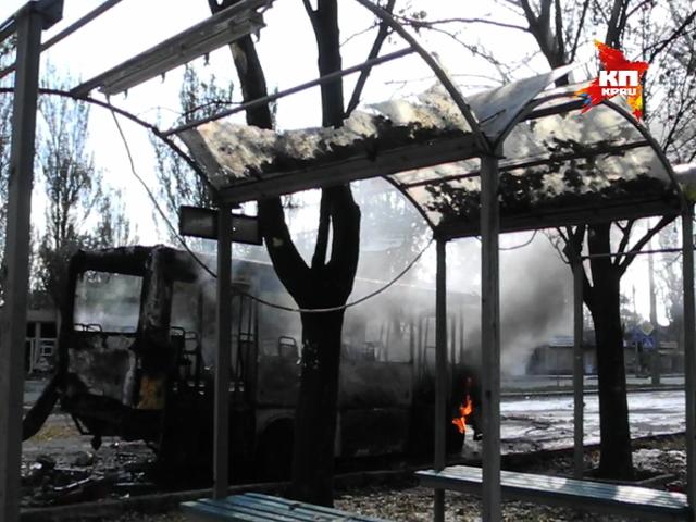 """В Донецке из мощнейшей системы залпового огня """"Смерч"""" обстрелян автобус с мирными жителями"""