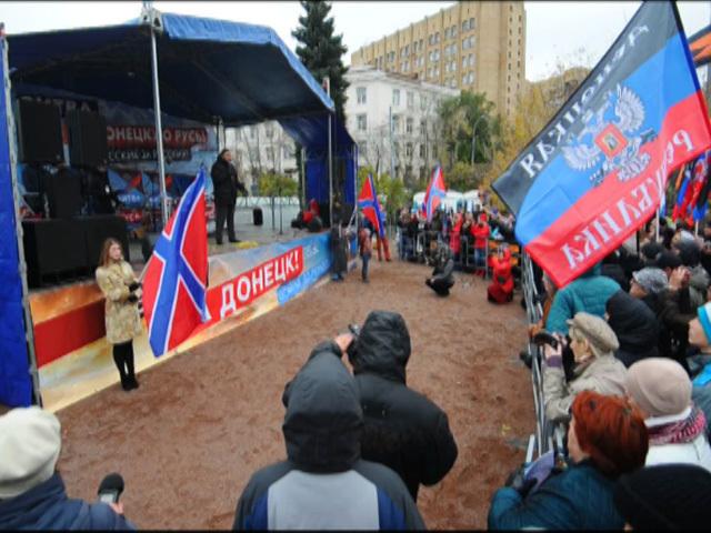 "В Москве прошел митинг ""Битва за Донбасс"""