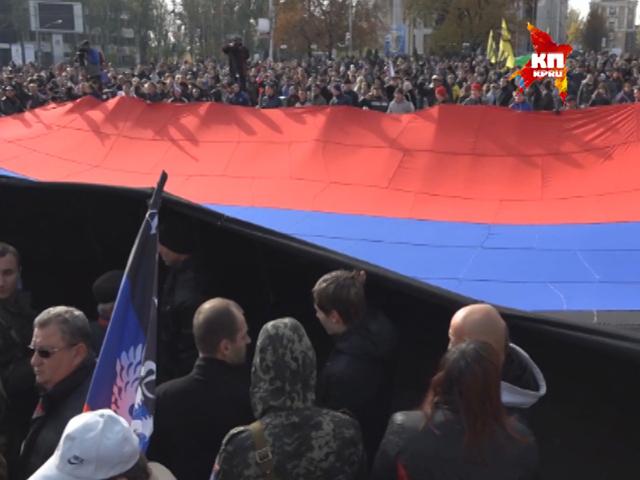 """В Донецке отметили """"День флага """"ДНР"""""""