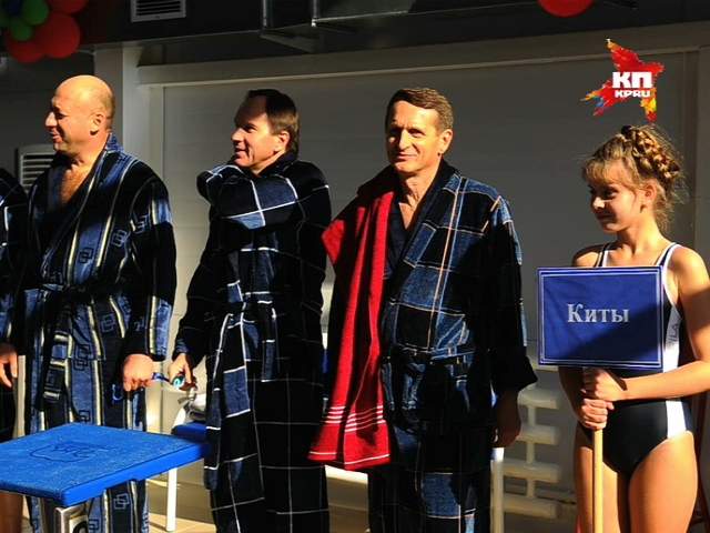 Сергей Нарышкин открыл новый бассейн в Черкесске