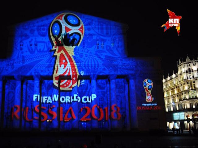 Официальную эмблему ЧМ по футболу 2018 года  представили на фасаде Большого театра