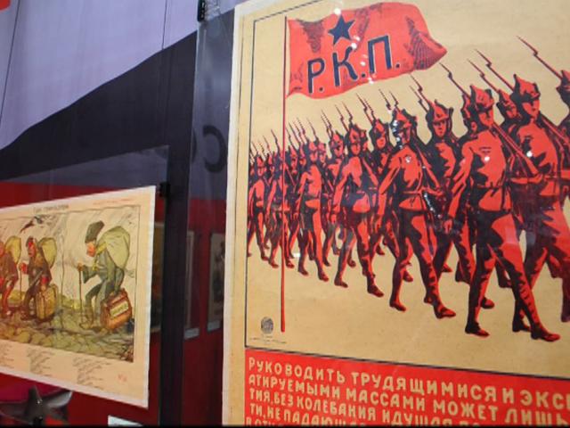 """Выставка агитационных плакатов """"красных"""" и """"белых"""" открылась в Москве"""