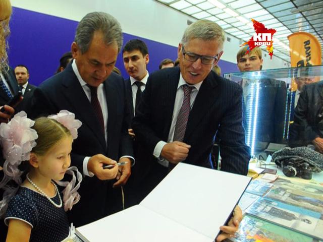 Русское географическое общество открыло фестиваль в Москве