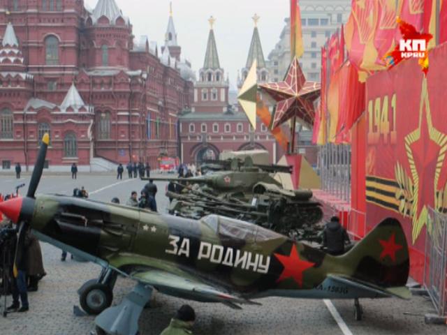На Красной площади прошла репетиция парада в честь 7 ноября 1941 года
