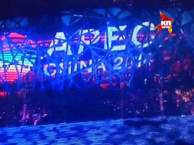 Пекин. Саммит АТЭС 10 и 11 ноября