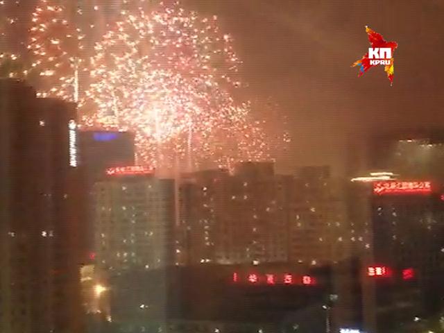Салют над Пекином в честь саммита АТЭС