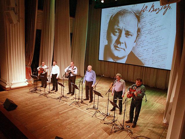 Концерт к 80-летию Юрия Визбора в Барнауле (ноябрь 2014 года)