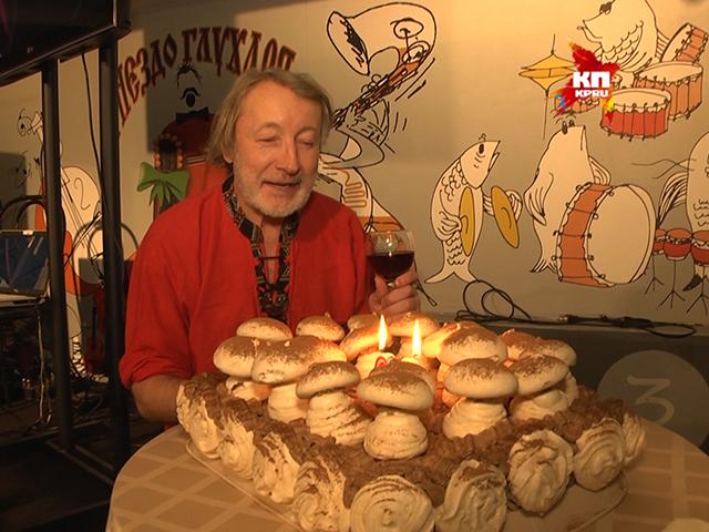 Легенда российской журналистики Александр Мешков отметил юбилей - 60 лет