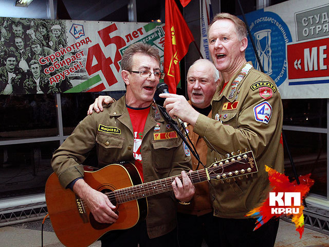 В Барнауле прошел слет в честь 50-летия студенческого отряда «Алтай» (ноябрь 2014 года)