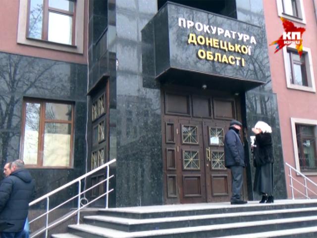 Cотрудники министерства топливно-энергетического комплекса ДНР выступили в защиту своего руководителя - министра ТЭК Алексея Грановского