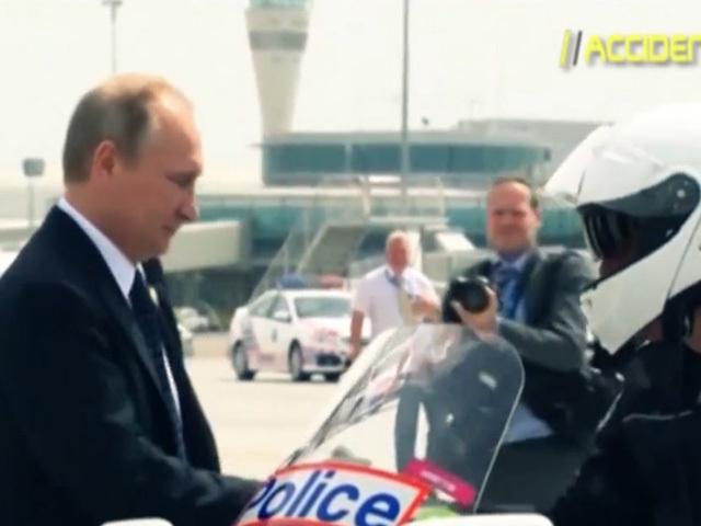 Путин пожал руку местному полицейскому на саммите G20