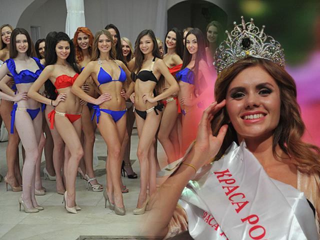 В Москве прошел конкурс «Краса России-2014»