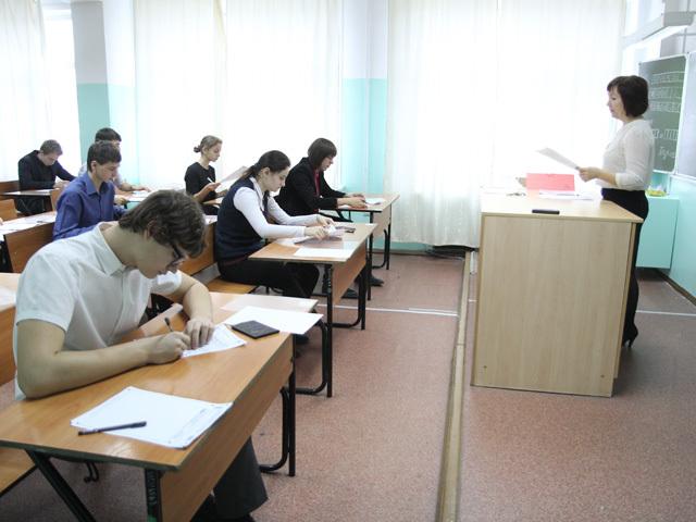 Как иркутские выпускники писали пробное сочинение